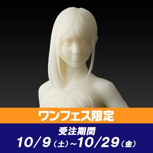 【特別販売】デジタルガレージキット Android EL01 1/12スケールVer.(21年11月発送予定)